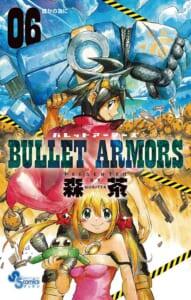 BULLET ARMORS 第6巻