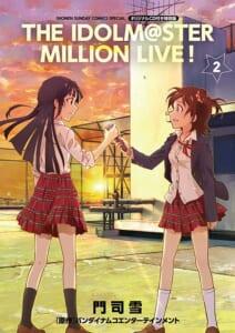 アイドルマスターミリオンライブ! 第2巻 オリジナルCD付き特別版