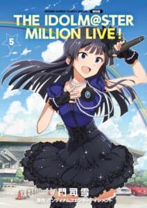 アイドルマスターミリオンライブ! 第5巻 オリジナルCD付き特別版