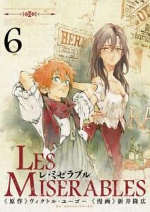 LES MISERABLES 第6巻