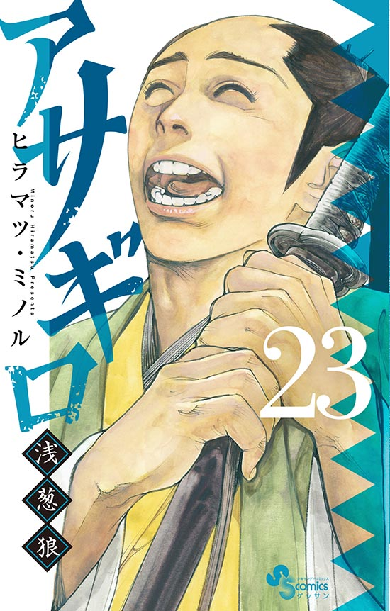 05/12発売